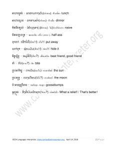 Khmer Lao Thai English-2